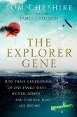 Explorer Gene